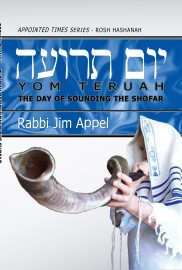 Rosh Hashanah, Yom Teruah, Day of Sounding the Shofar