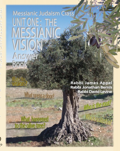 Answer booklet judaism
