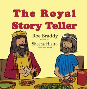 Story Teller FRONT cover, tinier